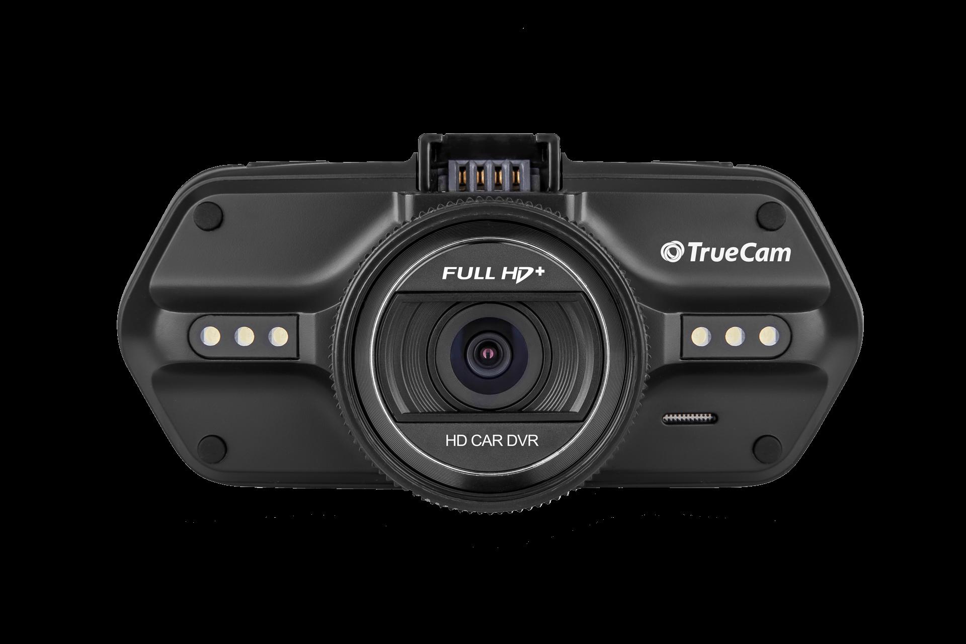 Profesionální autokamera