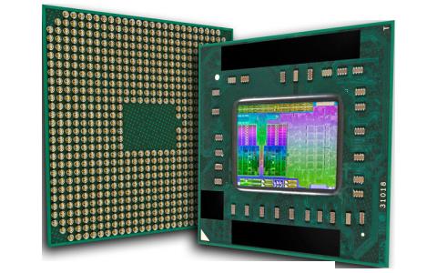 AMD A6-6400K Black Edition