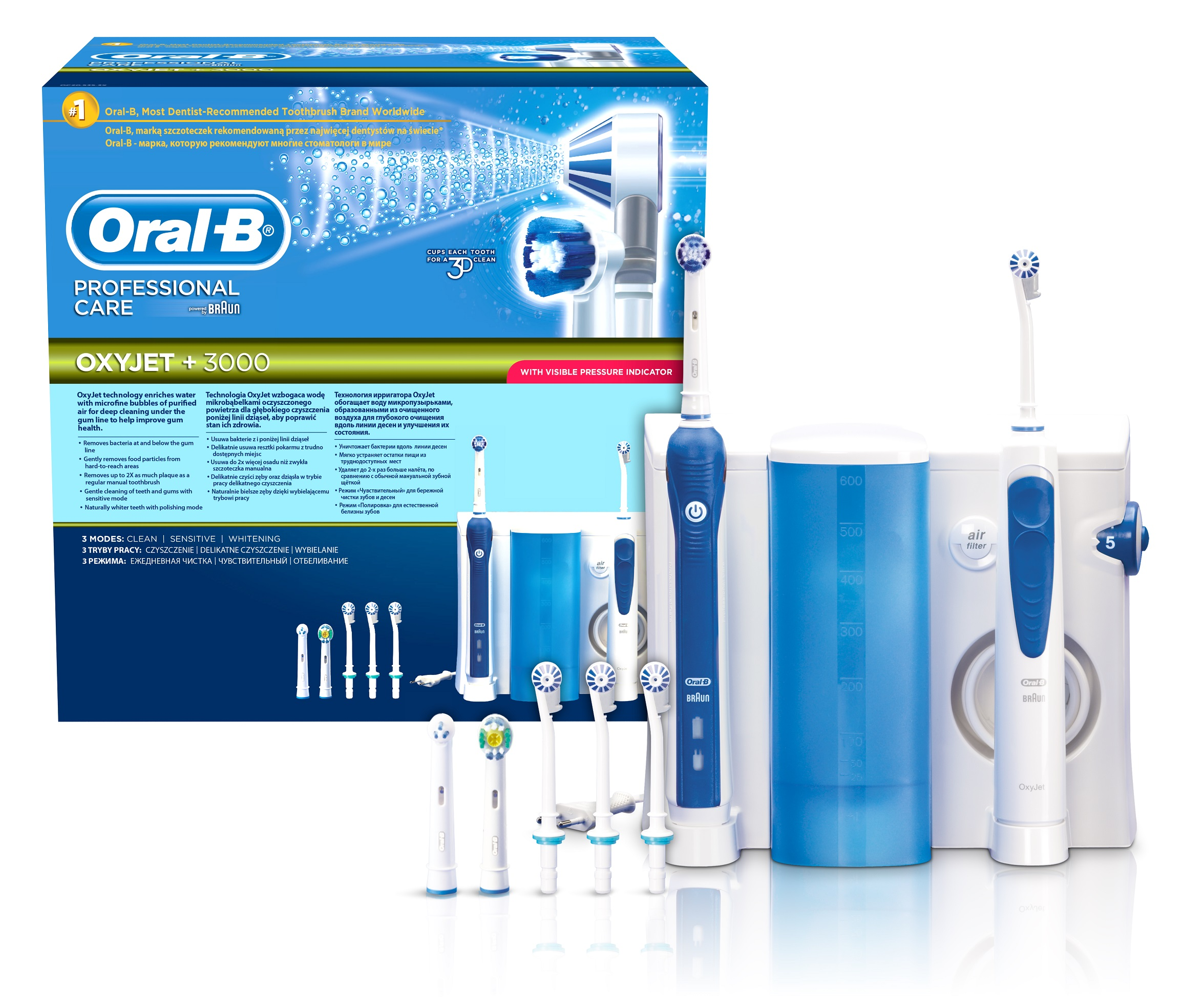 oral b professional care oxyjet 3000 electric toothbrush. Black Bedroom Furniture Sets. Home Design Ideas