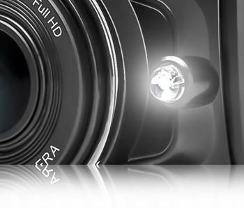 LED podsvícení kamery