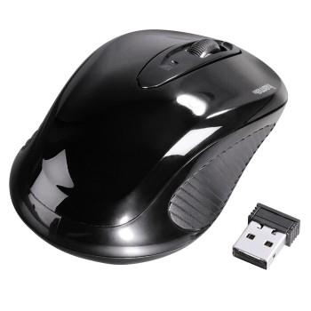 USB přijímač